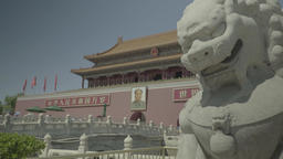 The symbol of Beijing: the Entrance to the Forbidden City . Beijing . China Footage