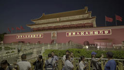 Beijing night. Tiananmen Square. City view Footage