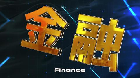 Finance Stock market Japanese kanji video material Animation