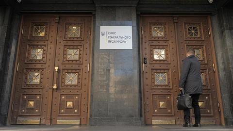 Prosecutor General's Office of Ukraine. Entrance door to prosecutor office Live Action