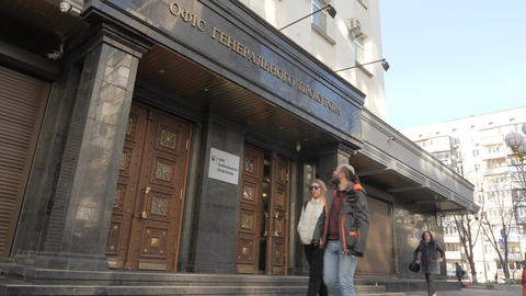 Prosecutor General's Office of Ukraine. Highest body of the Prosecutors Office Live Action