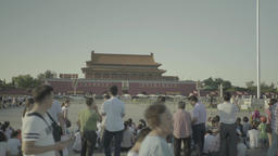 Tiananmen Square. Beijing. The Symbol Of China Live Action