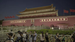 People on Tiananmen Square in the evening. Beijing. China. Time lapse Footage