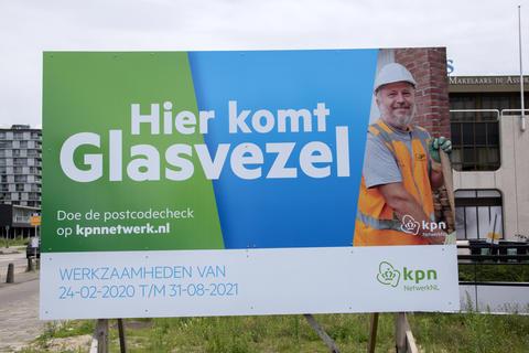 KPN Billboard Fiberglass At Diemen The Netherlands フォト
