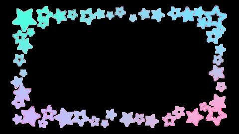 Fantastic Star Frame 0