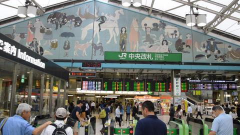 Inside Ueno Station At Tokyo Japan 2016 ライブ動画
