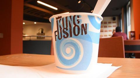 King Fusion Ice Cream At Burger King At Amsterdam The Netherlands 2020 ライブ動画