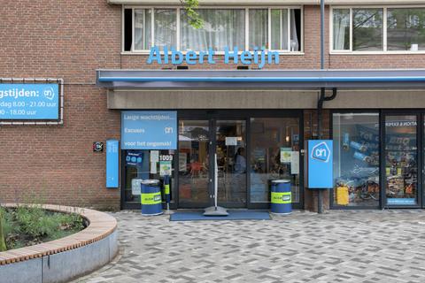 AH Dalsteindreef Supermarket At Diemen The Netherlands 14-6-2020 フォト