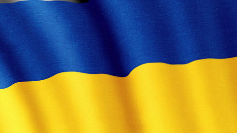 Ukraine. State flag of the country Animation