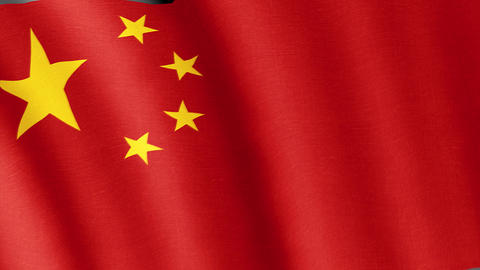 China. State flag of the country Animation