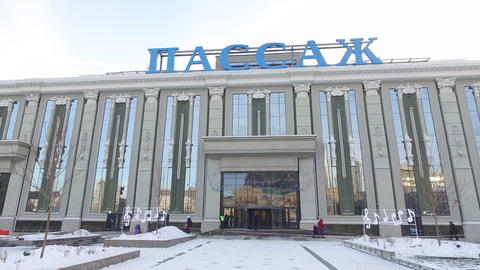 Entrance to the new shopping center - PASSAGE. Yekaterinburg, Russia Footage