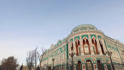 House Sevastyanov (House of Trade Unions) Yekaterinburg, Russia Live Action