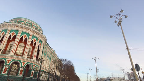 House Sevastyanov (House of Trade Unions) Yekaterinburg,... Stock Video Footage
