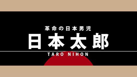 RIZIN風_VTR選手紹介 After Effectsテンプレート