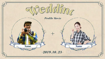 Wedding Movie 2