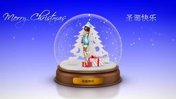 NR578 Jingle Bells Ballet Animation
