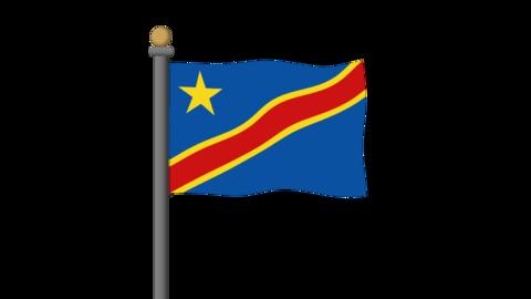 コンゴ民主共和国の国旗 背景はアルファチャンネルです。 CG動画