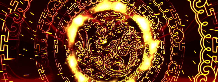 Golden ring cool atmospheric dragon pattern stage background video material Animation