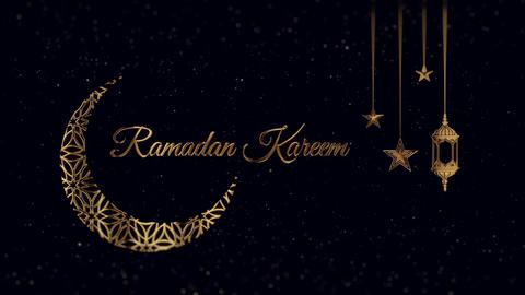 Ramadan Kareem After Effects Template