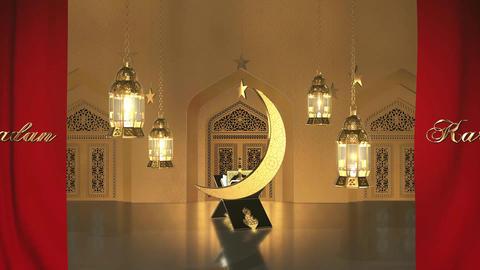 Ramadan Kareem Opener After Effects Template