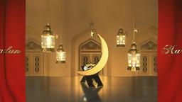 Ramadan Kareem intro 動畫