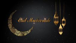 Eid mubarak 動畫