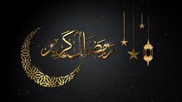 Ramadan Calligraphy 動畫