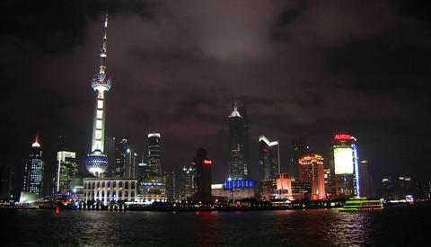 Shanghai skyline at night Footage