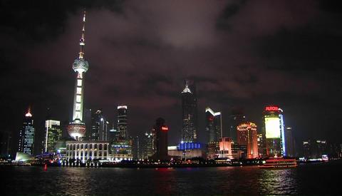 Shanghai skyline at night Stock Video Footage