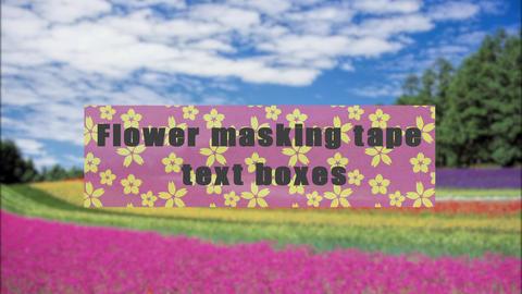 花柄マスキングテープのテキストボックス モーショングラフィックステンプレート