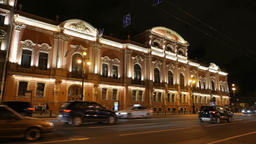 Belosselsky Belozersky Palace facade at Nevsky Prospekt at night time Footage