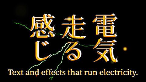 雷エフェクトと文字のテンプレート After Effectsテンプレート