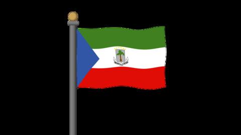 Flag of Equatorial Guinea 動畫