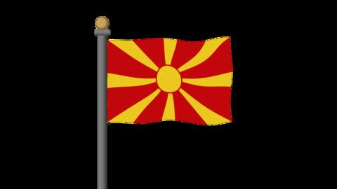 Flag of North Macedonia 動畫