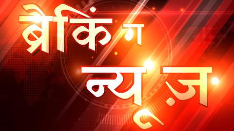 Breaking News hindi Red 動畫