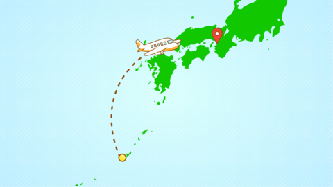 Airplane movement (Naha to Kansai) without letters Animation