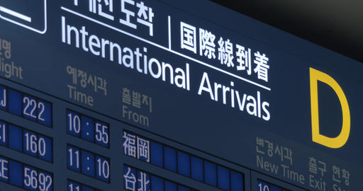 International arrivals schedule in Seoul airport Footage