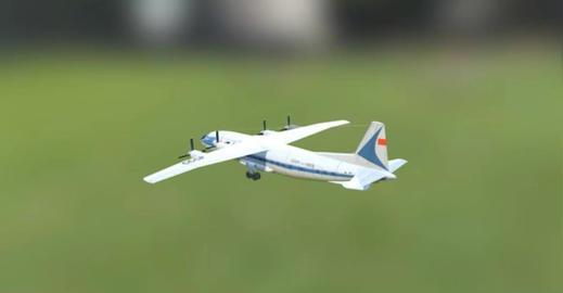 An 10 3D Model