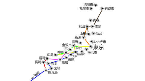 4 K Japan Cities Subway Map Design 3 Animation