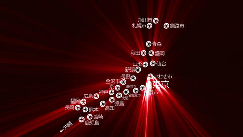 Lightrays over Japan 10 Stock Video Footage