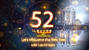 New Year Countdown 2017 After Effects Templates