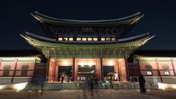 Timelapse of people traffic in Heungryemun Gate at night. Seoul, South Korea Footage
