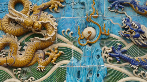 china royal nine dragon wall,stone dragon totem in forbidden city Footage