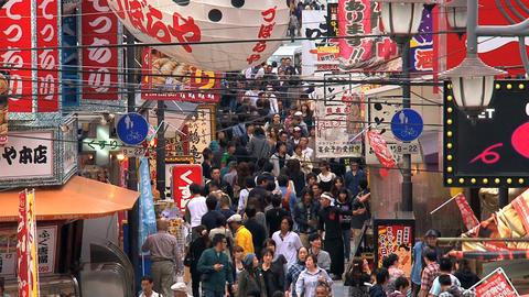 Busy street Osaka Stock Video Footage