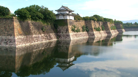 Osaka Castle tilt Footage