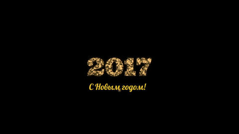 New Year card Russian language Animation