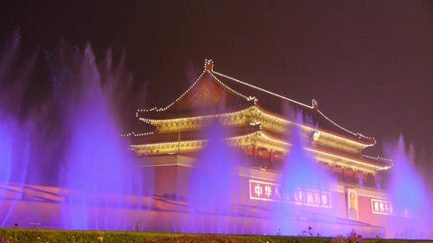 Forbidden City in Beijing China,Tiananmen & fountain... Stock Video Footage
