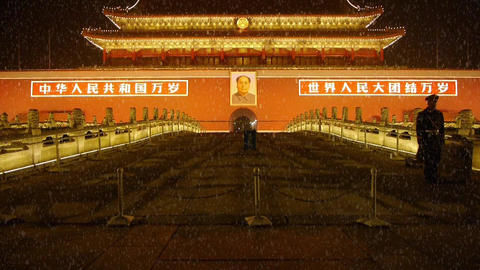 police stand guard in front of Tiananmen Beijing China... Stock Video Footage