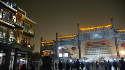 Timelapse Crowd Walk In China Beijing Night Market,memorial Arch & Lantern. stock footage
