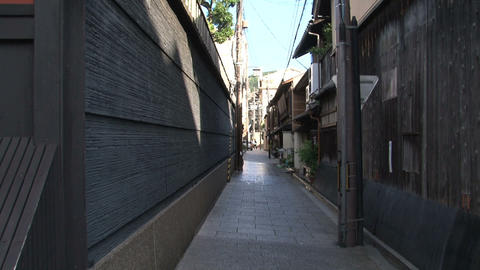 Gion kyoto Stock Video Footage